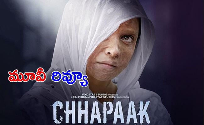 Chhapaak Movie Review And Rating in Telugu - Sakshi