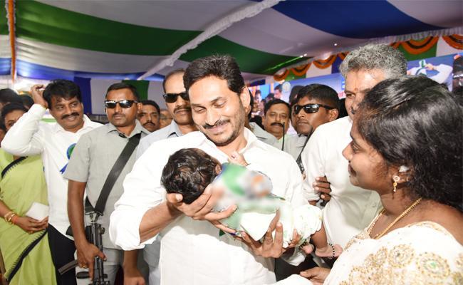 YS Jagan Mohan Reddy named Girl Child in Amma Vodi Scheme Stage - Sakshi