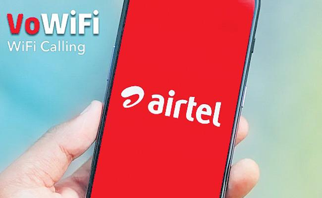Airtel Wi-Fi Calling Services Now Available Across Nationwide - Sakshi