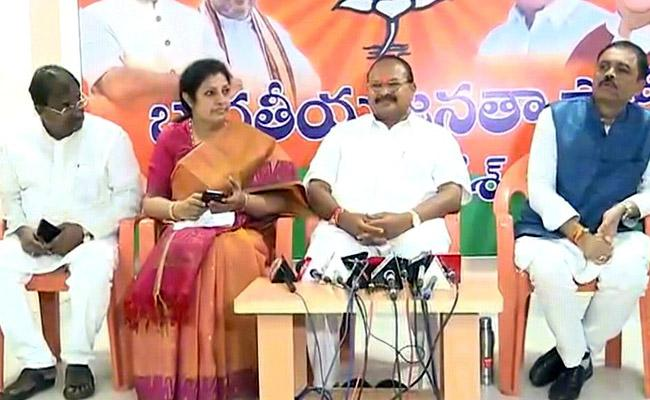 AP Capital Issue : AP BJP Divided Into Two Groups - Sakshi