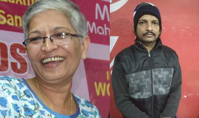 Gauri Lankesh Murder Case: Suspect Arrested in Jharkhand - Sakshi