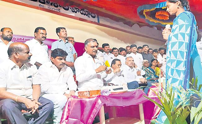 Harish Rao Once Again Became A Teacher At Zaheerabad - Sakshi