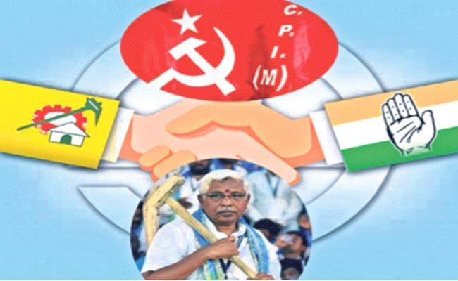 Congress Alliance With TDP CPM In Khammam - Sakshi