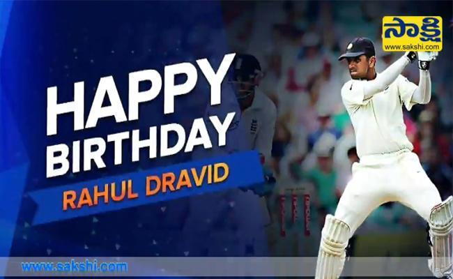 Rahul Dravid Birthday Special - Sakshi