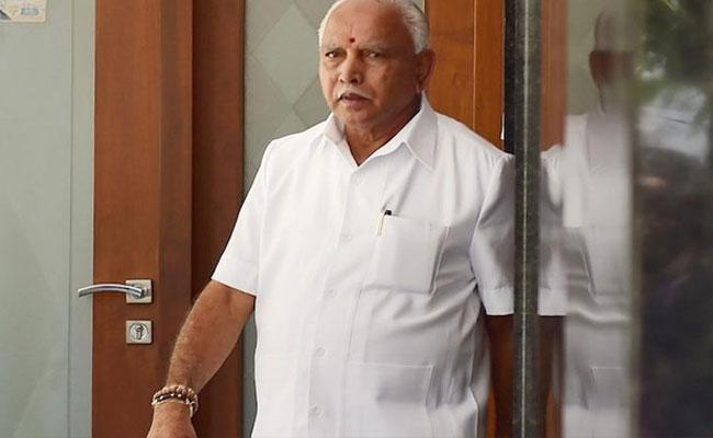 CM BS Yediyurappa Canceled His Delhi Visit - Sakshi