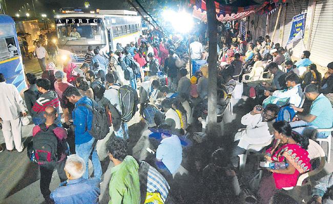 TSRTC Started Special Buses On Occasion OF Sankranthi Festival - Sakshi