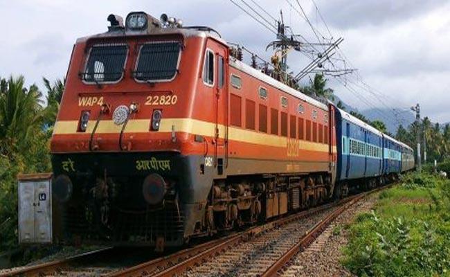 Sankranthi Special Trains - Sakshi