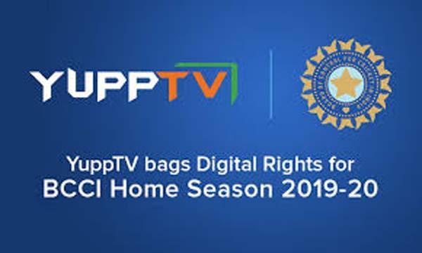 YuppTV Bags The Digital Broadcast Rights For BCCI Home Season - Sakshi