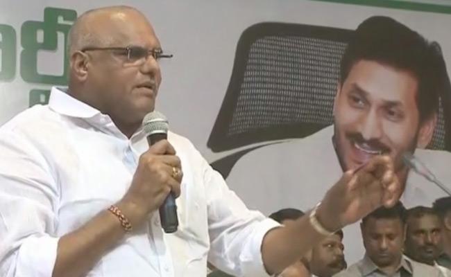 Beware Of Chandrababu and Yellow medai, says Botsa - Sakshi