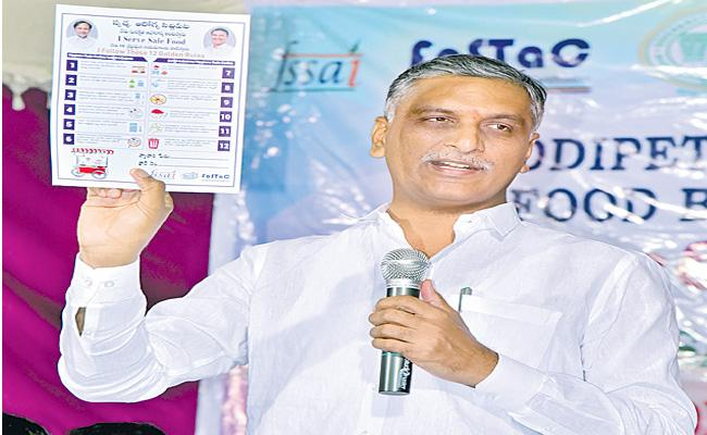 Harish Rao Inspects New Collectorate At Siddipet - Sakshi
