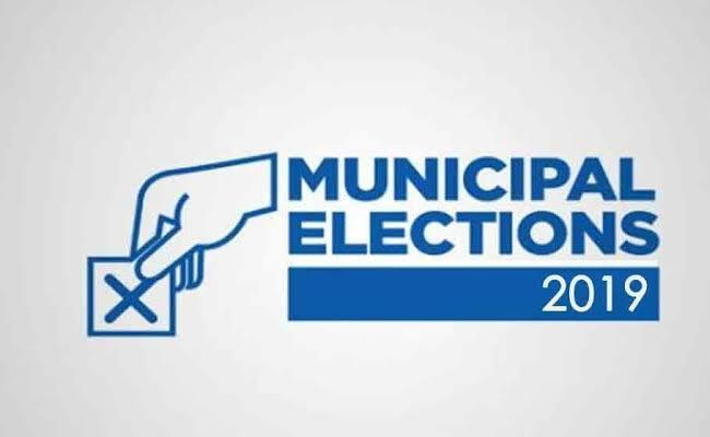 Establishment Of Control Room Facility In Municipal Elections In Telangana - Sakshi