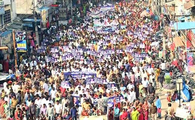Rallies Across State Supporting 3 Capitals For Andhra Pradesh - Sakshi