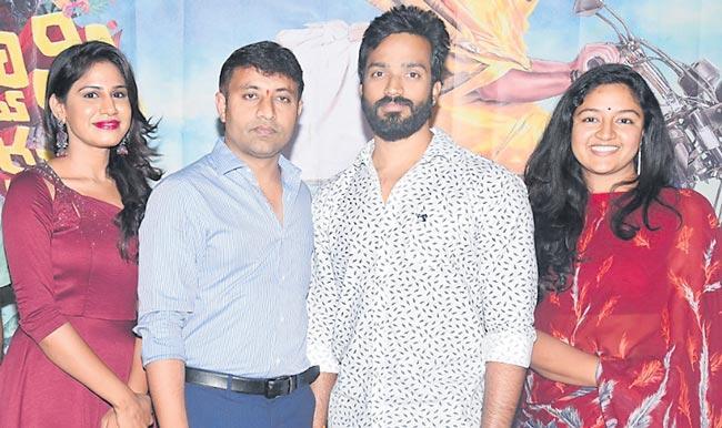 Battala Ramaswamy Biopic Movie Press Meet - Sakshi