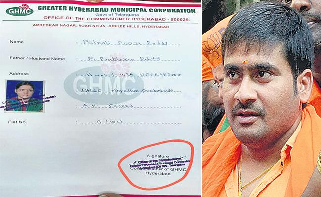 BJP Leader Fake GHMC Papers on Double Bedroom Scheme - Sakshi