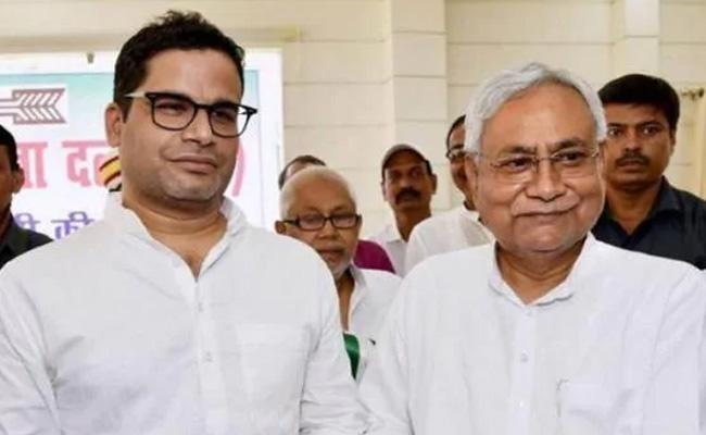 Nitish Kumar Openly Call For Rethink On Citizenship Law - Sakshi
