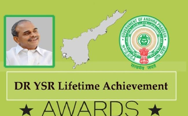 High Power Committee For Selection Of YSR Lifetime Achievement Awards - Sakshi