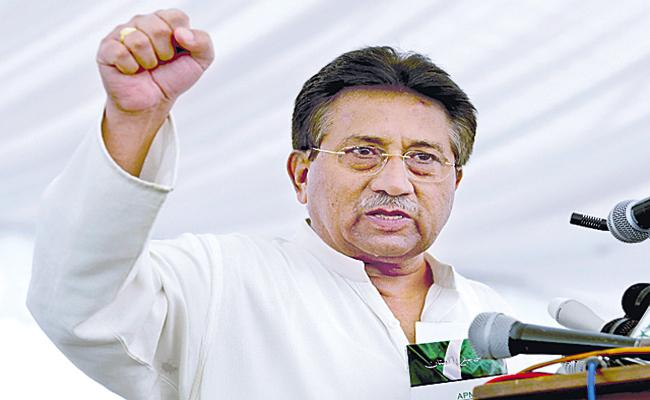Big relief to Pervez Musharraf from Lahore High Court - Sakshi