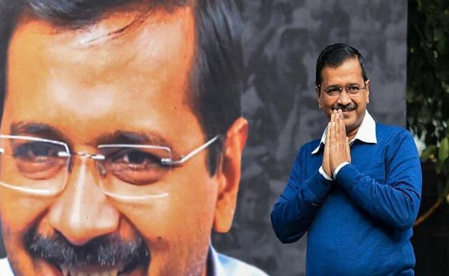 Delhi Assembly Election 2020 : AAP Releases Candidates List - Sakshi