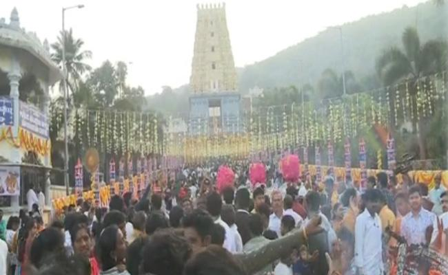 Bhogi Celebrations At Simhachalam Narasimha Swamy Temple - Sakshi