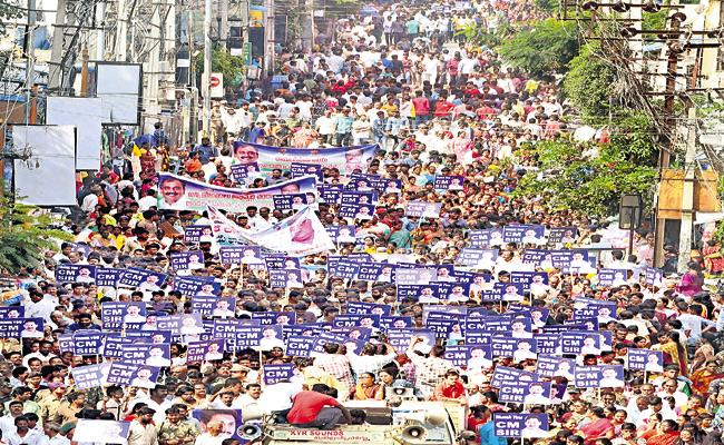 Continued Rallies Throughout the State about Three Capitals - Sakshi