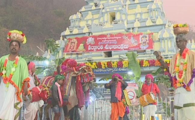 Sankranthi Sambaralu At Kanakadurga Temple In Vijayawada - Sakshi