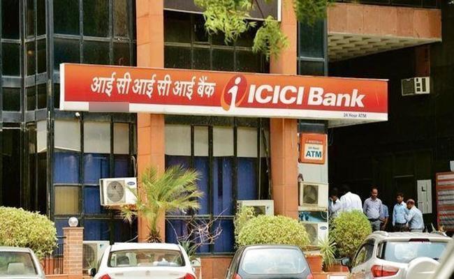 Fixed Deposit Money Missing With ICICI Bank Staff Negligence - Sakshi