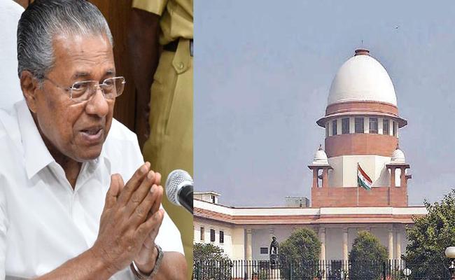 Kerala Govt Moves Supreme Court Against CAA - Sakshi