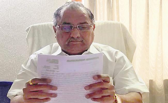 Mudragada Letter to Chandrababu - Sakshi