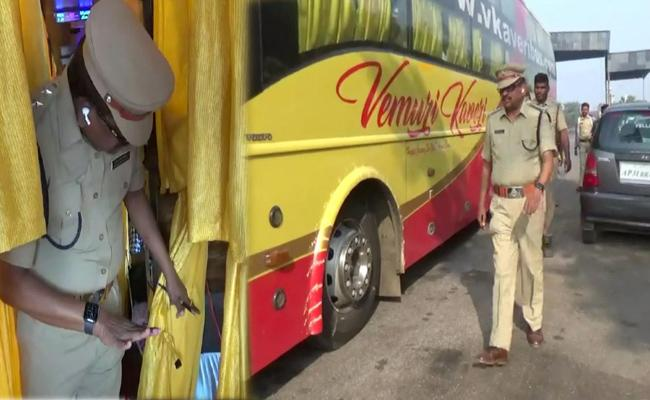 RTA Raids on Private Travel Buses in Gajuwaka - Sakshi