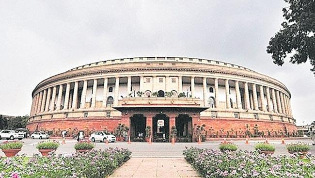 Parliament Budget Session Starts From January 31 - Sakshi