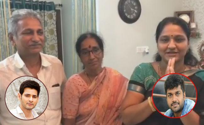 Anil Ravipudi Family Sankranthi Wishes To Mahesh Babu Family - Sakshi
