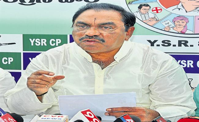 Ramachandraiah Comments On Chandrababu - Sakshi
