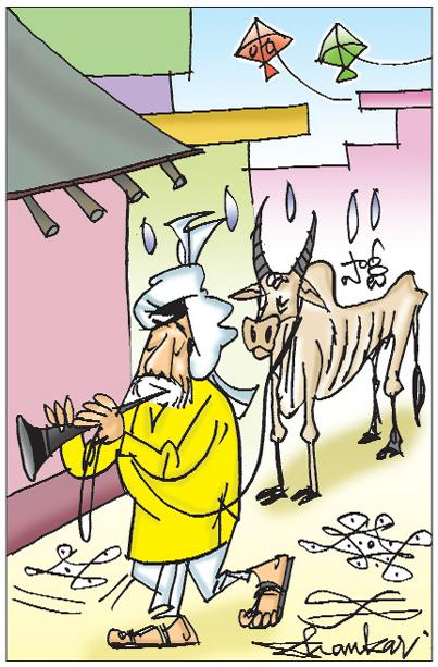 Sakshi Cartoon 15-01-2020