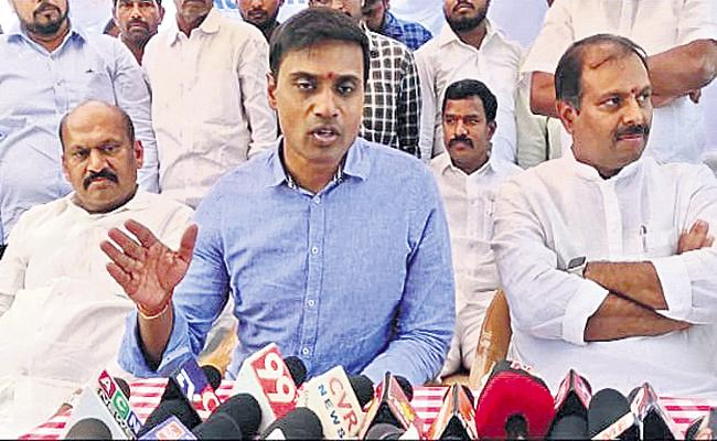 Midhun Reddy Comments On TDP And Chandrababu - Sakshi
