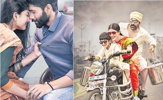 New Movie Posters Released For Sankranti 2020 - Sakshi