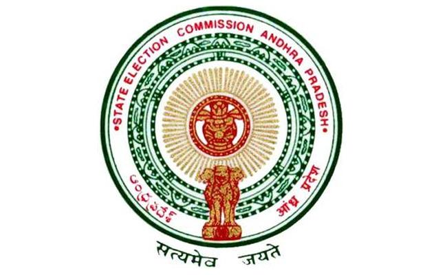 AP election commission will hold a meeting with various political parties on Jan17th - Sakshi