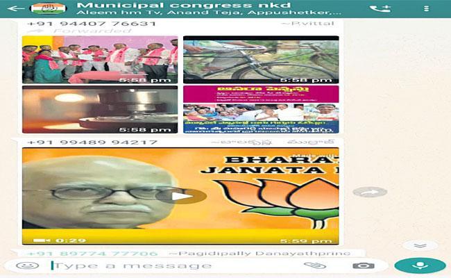 Congress Whatsapp Group TRS And BJP Campaign At Narayankhed - Sakshi