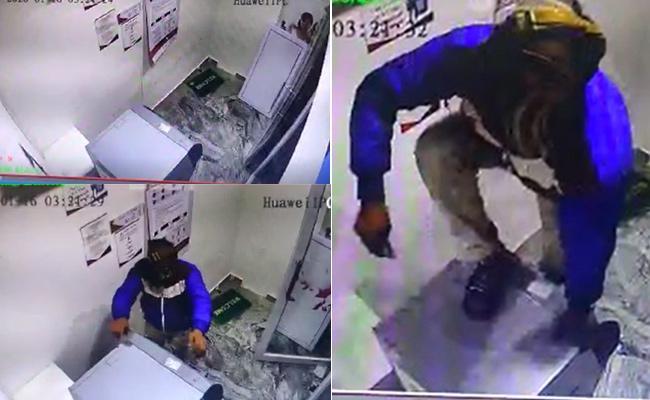 ATM Robbery in Penukonda, Fire in ATM Machine - Sakshi