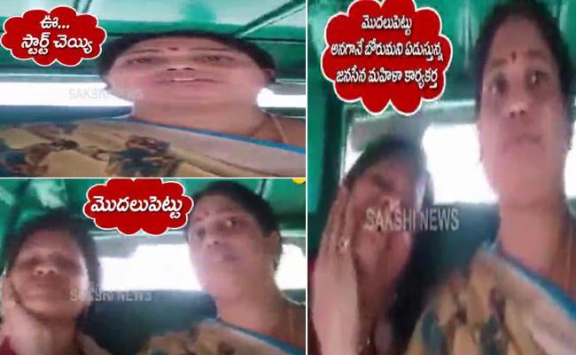 Janasena Activists Over Action in Kakinada - Sakshi