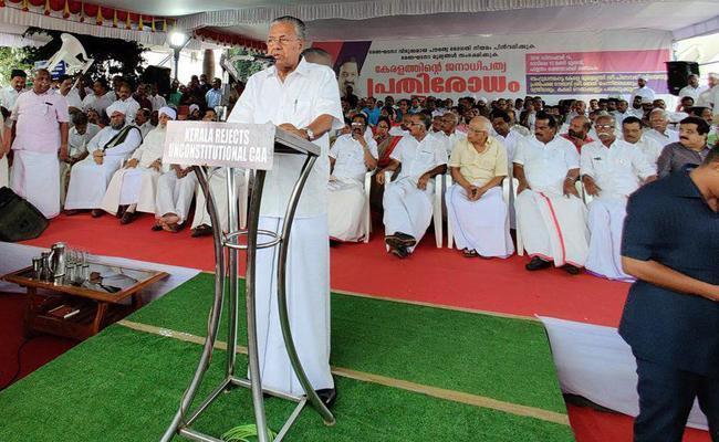 Kerala Petition : How Supreme Court Take Up Case on CAA - Sakshi