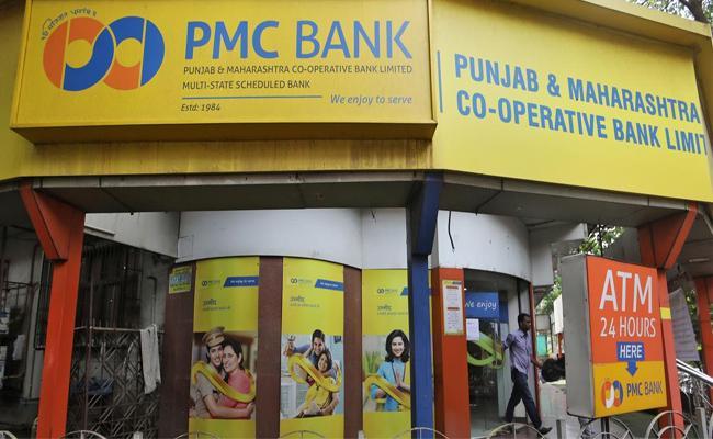 PMC Bank scam Supreme Court stays Bombay HC order - Sakshi