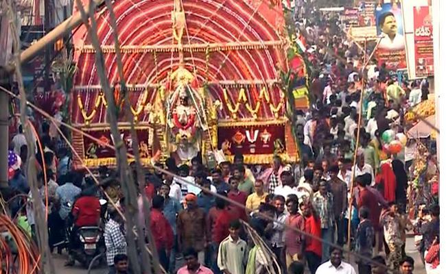 Prabhala Theertham Celebrations In Jagganna Thota - Sakshi