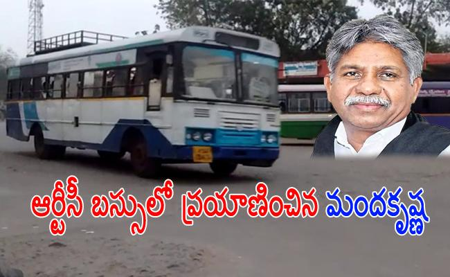 Manda Krishna Madiga Travels in RTC Bus - Sakshi