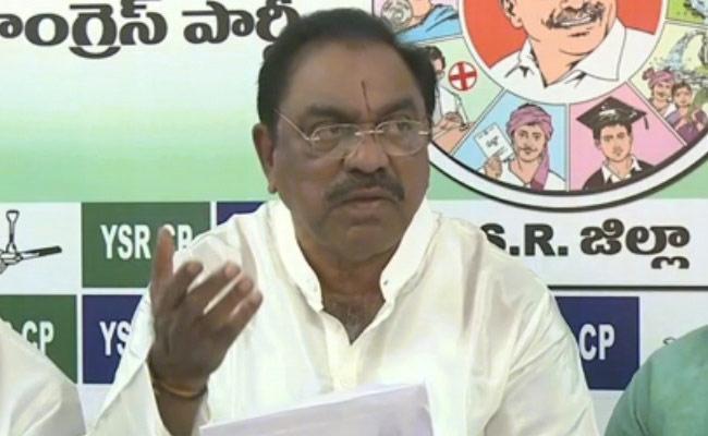 YSRCP Leader C Ramachandraiah Comments On Pawan Kalyan - Sakshi