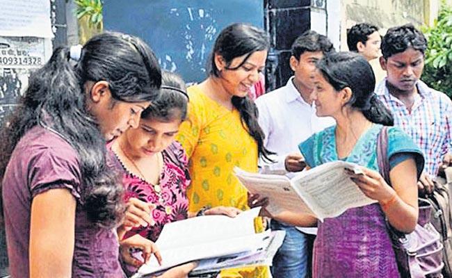 Civil Services Mains Exam Scores Released At UPSC - Sakshi