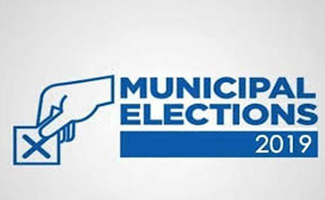 12,898 People Listed For Municipal Elections - Sakshi