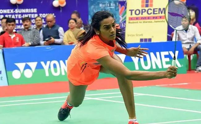 Indonesia Masters 2020: PV Sindhu Crashes Out In 2nd Round - Sakshi