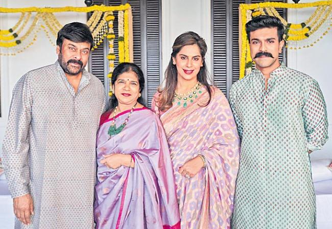 Sankranti celebrations of movie stars 2020 - Sakshi