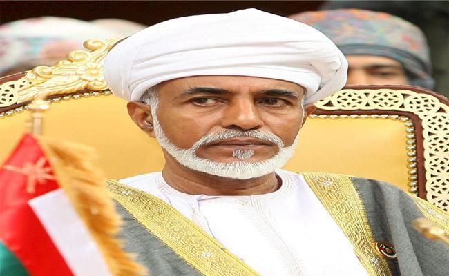 Oman Sulthan Qaboos Died - Sakshi