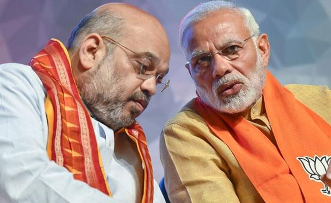 Internal Conflict At PM Modi And Amit Shah Says Bhupesh Baghel - Sakshi